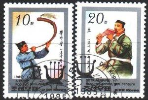 North Korea. 1985. 2654-55. Korean musical instruments. USED.
