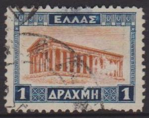 Greece Sc#366 Used Surface Scuff