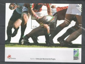 2007  PORTUGAL -  SG:MS 3509 - RUGBY WORLD CUP - UNMOUNTED MINT