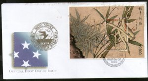Micronesia 2001 Chinese New Year of Snake Reptiles Sc 413 M/s FDC # 16628