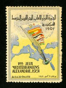 Egypt Stamps VF Alexandria Label 1951 OG NH
