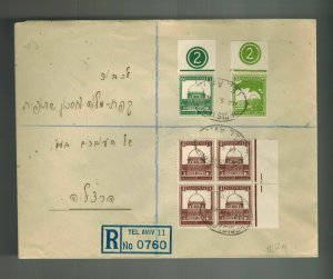 1941 Tel AViv Palestine Cover Local Use Plateblock and tabs