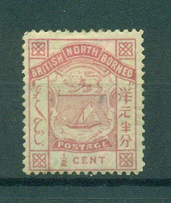 North Borneo sc# 25a mh cat value $17.50
