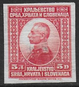 Yugoslavia 1916 King Peter 5d Carmine Rose #13 IMPERF Fine HR
