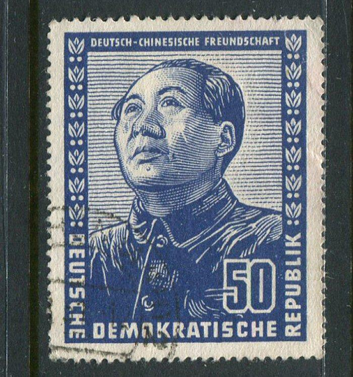 DDR (East Germany) #54 Used