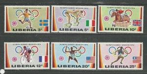 Liberia Scott catalog # 591-596 Unused Hinged