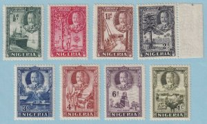 NIGERIA 38 - 45  MINT LIGHTLY HINGED OG * NO FAULTS EXTRA FINE! - V887