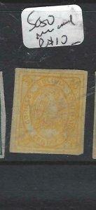 BOLIVIA  (P1606B)    SC 5  PEN CANCEL   VFU