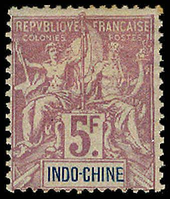 INDO-CHINA-a-Pre 1900 (to 21) 21  Mint (ID # 64939)