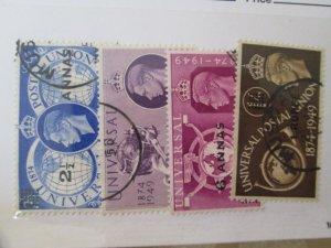 Oman #31-34 used  2019 SCV = $15.75