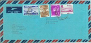 84623 - BANGLADESH  - POSTAL HISTORY - Airmail COVER to ITALY 1970's