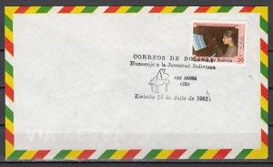 Bolivia, Scott cat. 678. Girl Playing a Piano. Plain First day cover.