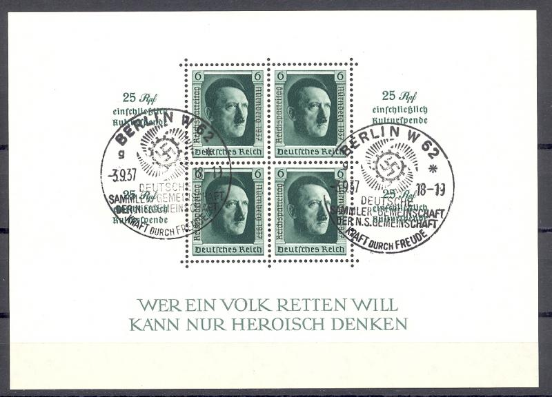 Germany # B106 with special Berlin First Day of issue  cancel