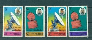Qatar - Sc# 466-9. 1976 Satellite Station. MNH $17.75.