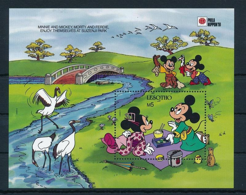 [22310] Lesotho 1991 Disney Characters in Japan MNH