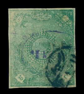 AFGHANISTAN 1920  Royal Star  30pa green - 39x46mm type - Sc# 216 used - scarce