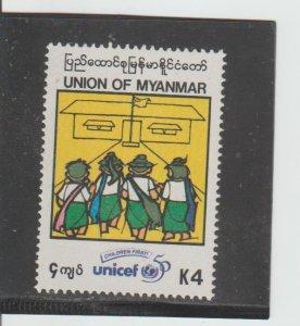 Burma  Scott#  333  MH  (1996 UNICEF)
