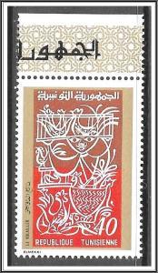 Tunisia #552 Tunisian Life MNH