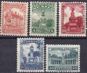 Mexico #688-92 MNH CV $5.60  (A19198)
