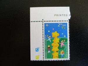 Bosnia and Hercegovina #348 Mint Never Hinged (M7O4) - Stamp Lives Matter!