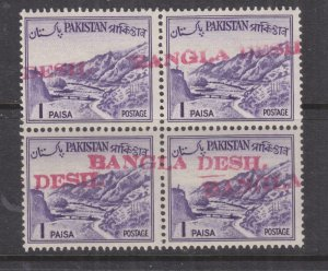 BANGLADESH,1971 English overprint in Red, 1p. block of 4, mnh./lhm.