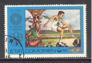 Comoro Islands Sc # 185 used (DT)