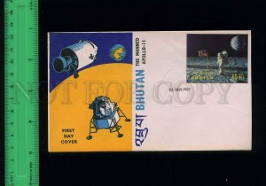 228885 BHUTAN 1969 manned Apollo 11 3-D stamp FDC