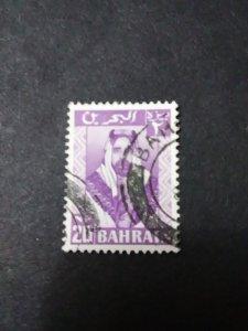 Bahrain #121u