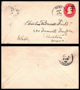 Goldpath: Philippines Cover 1914. _CV18_P8