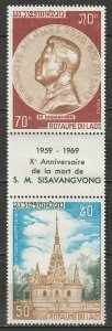 Laos 1969 Sc 195a pair with label MNH**