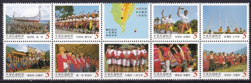 China #3243 MNH CV $6.00 (A18967L)