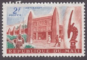 Mali 18 Arts Museum 1961