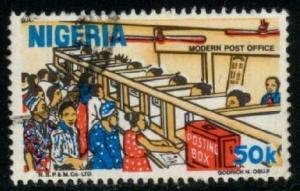 Nigeria #498 Modern Post Office, used (0.25)