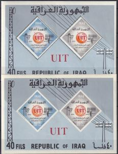 Iraq #378a  MNH  Perf & ImperfCV $40.00  Z200L