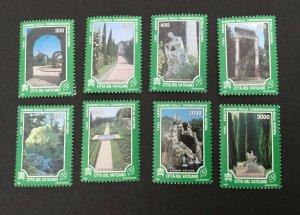 Vatican City Sc# 980-987 Complete Set MNH  Nature Conservation 1995 NH