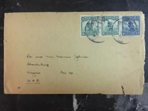 1920s Nanking China Missionary Cover To Rev Norman Johnson Blacksburg Va USA