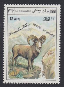 Afghanistan Urial Protected Fauna 1v SG#864 MI#1248 SC#986