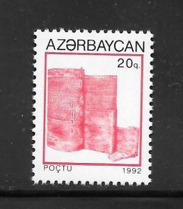 AZERBAIJAN #365 MNH Single.