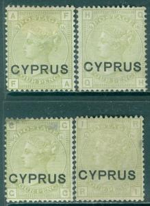 CYPRUS : 1880. Stanley Gibbons #4. 4 Mint stamps all with small faults. Cat £560
