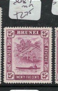 Brunei SG 87 MOG (6dxr)