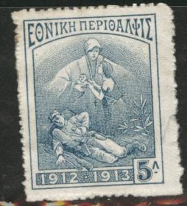 Greece Scott RA2 MH* postal tax stamp 1914 tear at right