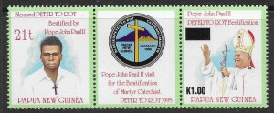 Papua New Guinea Scott 851a MNH Pope John Paul Visit Strip of 1995