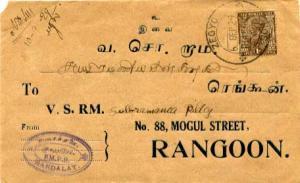 Burma India 1a KGV 1929 Zegyo, Sort. to Rangoon.  Top left corner rounded.