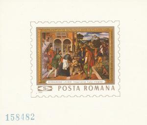 Romania #2130 MNH F-VF CV $3.00 (SU3166L)