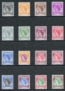 Malacca SG23/38 Set of 16 Fresh M/Mint