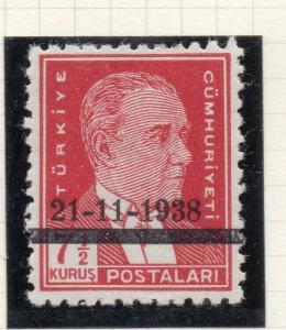 Turkey 1938 Early Issue Fine Mint Hinged 7.5k. Optd NW-05163