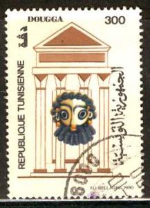 Tunisia 1990: Sc. # 979; O/Used Cpl. Set