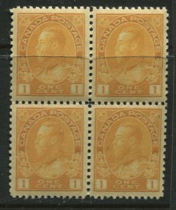 1922 Canada 1 cent Admiral block of 4 unmounted mint NH