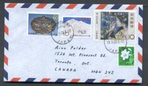 #7752 -Japan airmail to Canada-Koispikawa,Tokyo-13 11 1989-