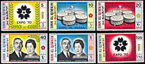 Umm al Qiwain 43-48, MNH, Osaka 1970 World's Fair